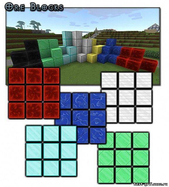 Скачать текстур пак sixtygig для minecraft 1 6